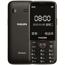 飞利浦(E330)陨石黑 移动联通2G手机 双卡双待