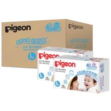 贝亲(Pigeon)婴儿真绵实感纸尿裤大号L152片 (9-14kg)