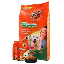 好主人 全犬种通用成犬狗粮 牛肉果蔬味10kg