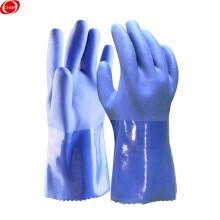 谋福 CNMF 8567  耐油916耐酸碱手套 劳保防护手套 浸塑橡胶 (蓝色非加绒  耐油手套)