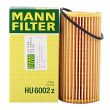 曼牌(MANNFILTER)机油滤清器/机油滤芯/机滤HU6002z/HU6013Z(奥迪A4L/A6L/Q3/Q5/Q5L/A1/A3/A4/A5/A6/A7/A8)