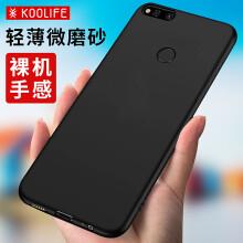 KOOLIFE 360N7手机壳 360手机 N7手机壳 360N7手机套  磨砂软壳/全包外壳防摔壳 适用于360N7 素乐-黑色