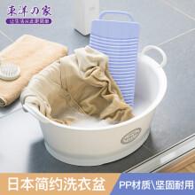 inomata 日本进口洗衣盆家用大号加厚洗衣服盆卫生间洗脸盆子洗脚盆