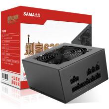 先马(SAMA)刺客630M 额定500W 模组电源(长线材支持背线/散热空间大/82%转换效率)
