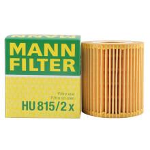 曼牌(MANNFILTER)机油滤清器/机滤/机油滤芯HU815/2x(宝马320i/120i/520Li/X1/318i/进口X3/Z4/120i/3系)