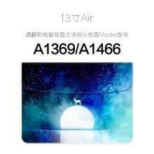 星空鹿苹果笔记本电脑包mac book11寸12寸13寸15寸13.3寸air pro内胆包 13寸air电脑包 其它尺寸