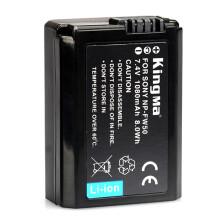 劲码NP-FW50电池适用索尼相机A7R2微单NEX6/7,5N/R,A5000 电池一个