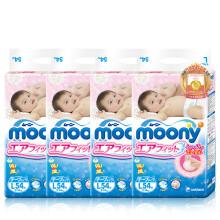 日本尤妮佳(Moony)婴儿纸尿裤 大号L54片(9-14kg)大箱装(官方进口)