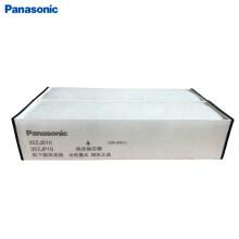 松下(Panasonic )新风系统过滤网全热PM2.5过滤35ZJD1C适用 家用全热交换器新风机滤芯 FY-FP35ZJ1C-2P