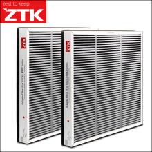 ZTK适配亚都空气净化器滤芯过滤网 KJ455G-S4/S4D/TV/KJ480G-P4/P4D/KJ500G-S4D(PRO)/KJ500G-SN4D(Z-YD480)