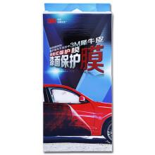 3M 汽车保险杠犀牛皮保护膜 5片装 漆面保护膜 贴膜 防刮擦蹭锈蚀