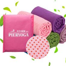 pieryoga 皮尔瑜伽瑜伽铺巾 真密纤维防滑颗粒 吸汗瑜伽毯 健身 健腹 锻炼 防滑 深紫色