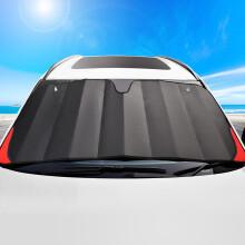卡饰社(CarSetCity)双层气泡拼接太阳挡 汽车遮阳挡 前挡 遮阳帘遮阳板窗帘 前挡 黑红款