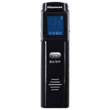 汉王(Hanvon)录音笔专业微型远距离降噪充电高清V5000/8G黑色