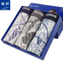 健将男士内裤男U凸舒适男内裤透气短裤衩男式平角底裤3条装L(165/85)