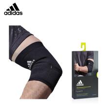 阿迪达斯adidas运动护肘 春夏透气 男女通用篮球肘关节防护护臂 单只装 M码