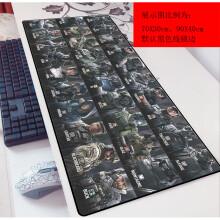 甘斯(GANSI) 彩虹六号700x300鼠标垫超大3mm游戏加厚防滑定制滑鼠垫桌垫键盘垫 20 800x300mm 3mm