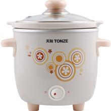 天际(TONZE)DDG-7AD电炖锅煲汤锅0.6L