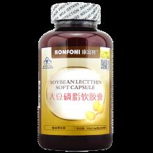 康富丽大豆卵磷脂软胶囊1g×300粒/瓶 国食健字号蓝帽卵磷脂降血脂