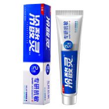 冷酸灵 专研抗敏 牙膏 110g (硝酸钾舒缓牙齿疼痛 氯化锶六水合物修护敏感牙质)
