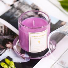 绿之源 香薰蜡烛浪漫表白求婚 烛台室内香氛 玻璃杯蜡除异味金樽罩薰衣草