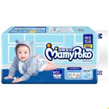 妈咪宝贝 MamyPoko 瞬吸干爽 婴儿纸尿裤【男】中号M52片【6-11kg】