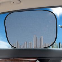 卡饰社(Carsetcity)汽车车载车用高反射前遮阳挡 隔热防晒太阳挡窗帘 银色 侧挡