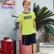 李宁童装男大童足球系列速干舒适比赛套装 YATN013-1 果汁绿水手蓝 135