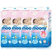 日本尤妮佳(Moony)婴儿纸尿裤 加大号XL44片(12-17kg)大箱装