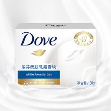 多芬(DOVE)香皂 柔肤乳霜香块100g