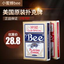 京东国际 bee小蜜蜂成人纸牌美国原装进口扑克纸牌No.92 一条装12副(红蓝各6副) 红色(1副)