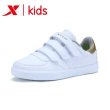 特步 XTEP 特步童鞋男童休闲鞋儿童运动鞋中大童时尚防滑耐磨小白鞋滑板鞋 683315319962 白金 36码