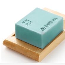 朵拉朵尚(Doradosun) 朵拉朵尚手工皂控油清爽竹炭皂去角质洁面乳男女通用香皂 海藻控油洁面皂
