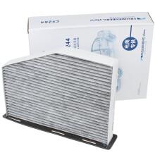 科德宝(micronAir每刻爱)空调滤芯|滤清器 04-15款 大众途安