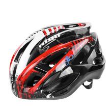 永久 FOREVER PJ176自行车骑行装备男女式山地车/公路车带镜片风镜头盔 带镜片头盔 厂家发货