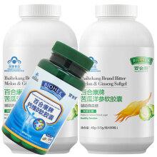 百合康牌苦瓜洋参软胶囊 成人中老年人辅助降血糖 苦瓜活胰素 植物降低血糖的保健食品非中药 80粒 2瓶装