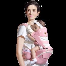 抱抱熊婴儿背带腰凳宝宝新生儿抱带透气双肩四季款多功能宝宝坐凳 晶莹粉C10 均 码