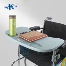 凯洋(KAIYANG)轮椅原装餐板配件ABS坚固耐用轮椅餐桌可办公用餐吃饭桌 KY574直扶手餐板(黑/灰色随机发)
