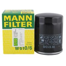 曼牌(MANNFILTER)机油滤清器/机滤/机油滤芯W610/6(CRV/URV/XRV/思域/思铂睿/思铭/杰德/哥瑞/竞瑞/艾力绅)