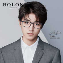 暴龙BOLON光学镜王俊凯同款男女款矩形眼镜框近视光学架BJ3032B12