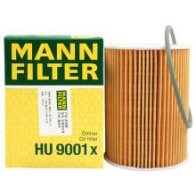 曼牌(MANNFILTER)机油滤清器HU9001x(保时捷进口911/卡宴/Macan/Panamera I)厂家直发