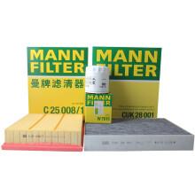 曼牌(MANNFILTER)滤清器套装 空气滤空调滤机油滤(蒙迪欧 锐界2.0G)
