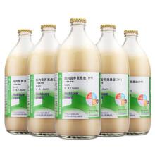 能全力 肠内营养混悬液(TPF) 500ml 5瓶
