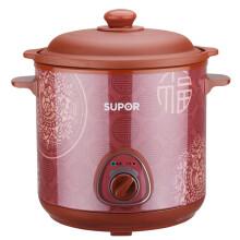 苏泊尔(SUPOR)电炖锅多功能电炖锅电炖盅DKZ60B1-350红陶内胆6L