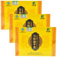 万松堂益平茶 辅助降血脂茶3g*12袋 可配鱼油卵磷脂糖尿病人降血糖药胰岛素降糖茶用 2盒送1盒(发3盒)