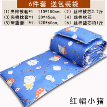 幼儿园被子三件套纯棉午睡棉被褥全棉件套冬被床上用品含芯 红帽小猪 其它