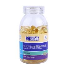 华北制药 维灵牌深海鱼油软胶囊 100g(100粒)