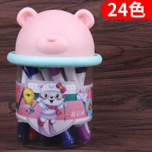 真彩水彩笔水溶性晶彩棒炫彩棒旋转油画棒儿童可水洗蜡笔 手提炫彩-24色粉色装