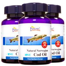 爱司盟 北欧鳕鱼油胶囊 鱼肝油主要成分 儿童成人老人 维生素AD DHA EPA 三瓶装 送一瓶同款
