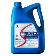 京东超市长城润滑油 YC-2 乘用车发动机防冻液 冷却液 -35℃  4kg